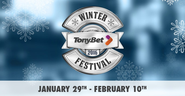Playground Winter Festival 2016